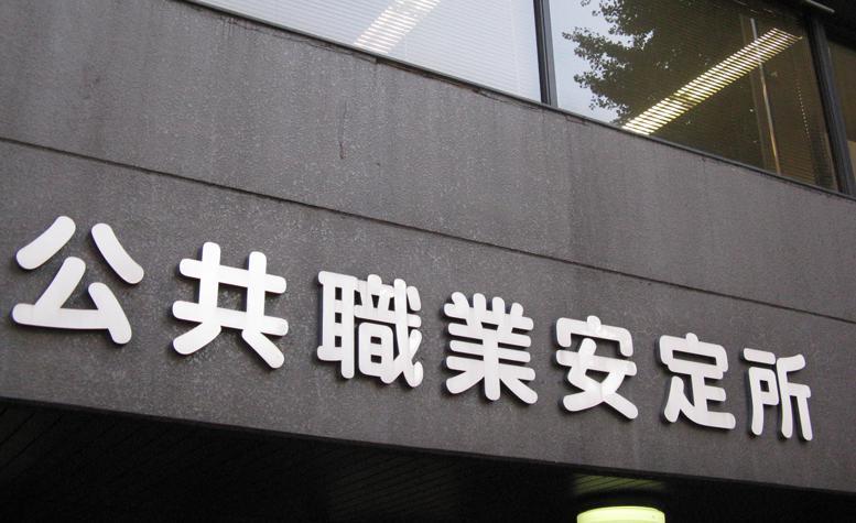 障害者委託訓練事業 | 東京しごと財団 障害者就業 …